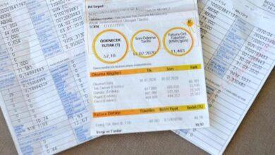 صورة كيف تحصل من PTT على خصم 75 ليرة من قيمة فاتورة الكهرباء كل شهر