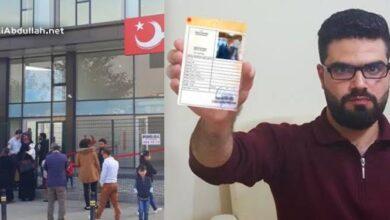 صورة هام للسوريين في تركيا.. نصيحة مهمة جداً بما يخص السفر خارج تركيا لحاملي بطاقة الحماية المؤقتة (الكملك)