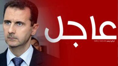 صورة عاجل: صحيفة تركية تؤكد نقل بشار وزوجته لروسيا واسماء في وضع حرج- تطورات وتفاصيل👇
