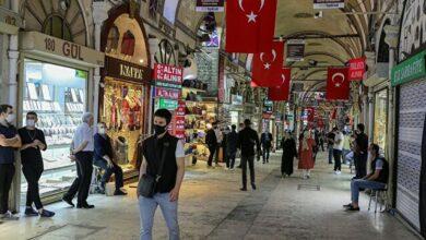 صورة ولاية تركية تفرض قيوداً جديدةً