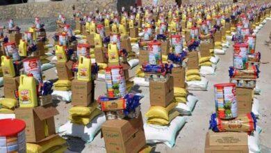صورة عاجل ولاية تركية تعلن بدء توزيع مساعدات غذائية للحميع بمناسبة شهر رمضان