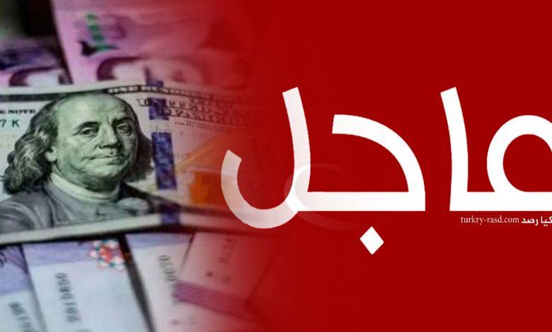 صورة بشرى سارة للسوريين مساعدات مالية كبيرة قادمة وهكذا سيتم التوزيع