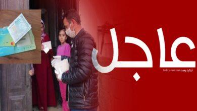 صورة أنباء سارة.. توضيح هام للسوريين من مسؤول تركي بشأن مساعدة الألف ليرة للسوريين