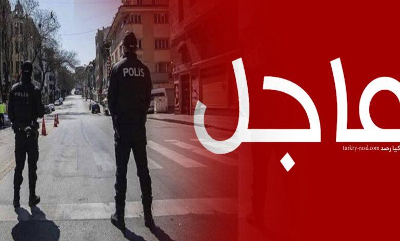 صورة القيود وحظر التجول قادم لا محالة .. السلطات التركية تتخذ إجراء عاجل في هذه الولاية التركية