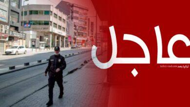 صورة بشكل مفاجئ وعاجل..السلطات التركية تفرض حظر تجوال في هذه المنطقة اعتباراً من اليوم