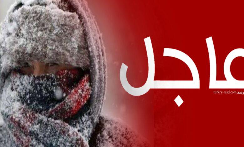 صورة استعدوا يا سكان تركيا الأرصاد الجوية: الأمطار والثلوج ستعود إلى هذه الولايات خلال الأسبوع