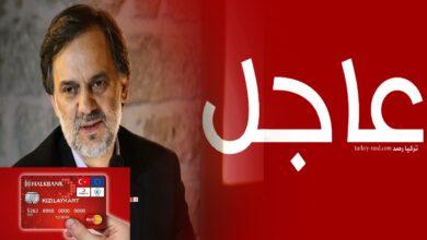 صورة لأول مرة منذ سنوات..تصريح هام وعاجل من مدير الهلال الأحمر التركي بما يتعلق بالمساعدة المالية الشهرية