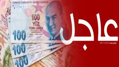صورة الليرة التركية والذهب يسجلان سعرا جديدا أمام الدولار والذهب مع إنطلاق يوم الأربعاء