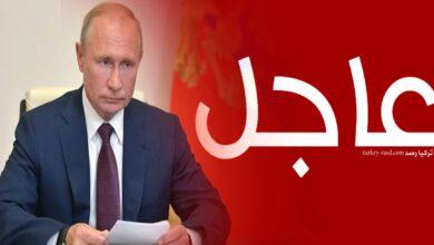 صورة تصريح روسي عاجل بشأن نقل بشار الأسد إلى روسيا