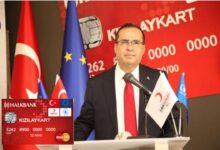 صورة سندرس هـ.ذا الخيار.. تصريحات سارة من الاتحاد الأوروبي بشأن كرت الهلال الأحمر للسوريين في تركيا