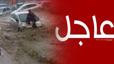 صورة الأرصاد الجوية التركية تحذر سكان هذه الولايات من أمطار غزيرة وسيول غدا الخميس