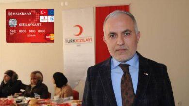 صورة رسالة هامة من الهلال الأحمر التركي للسوريين الحاصلين على بطاقة المساعدات