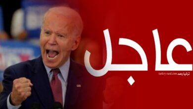 صورة الإعلام الأمريكي يكشف خطة بايدن للتدخل لانقـ.ـاذ السوريين