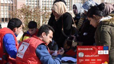 صورة خبر سار دعم ثان من الهلال الأحمر التركي يمك الاستفادة منه وينشر تفاصيل مبالغ المساعدة