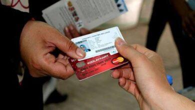 صورة يمكنكم الأن.. بيان هام من الهلال الأحمر التركي لكل من لديه كرت المساعدات المالية