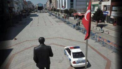 صورة ماذا يحدث.. عاجل : ولاية تركية توجه نداء لجميع سكانها..على الجميع عدم مغادرة منازلهم لمدة  اسبوعين