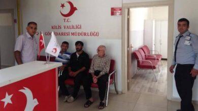 صورة تنويه هام وبيان عاجل  من مديرية الهجرة التركية لجميع السورين في تركيا