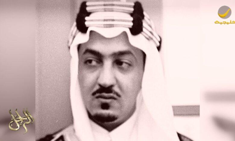 صورة فيديو نادر للغاية للأمير عبدالله الفيصل ينشر للمرة الأولى- شاهد