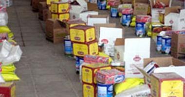 صورة خبر سار..حملة توزيع مساعدات رمضانية لآلاف عائلة محتاجةفي هذه الولاية