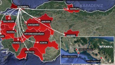 صورة الداخلية التركية تكشف عن الولايات التي سيتم نقل أهالي اسطنبول إليها عند وقوع الزلـزال