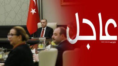 صورة كل من يزيد عمره عن عشرين عاما في تركيا استعدوا .. قرار حكومي تركية يبدأ في شهر تموز
