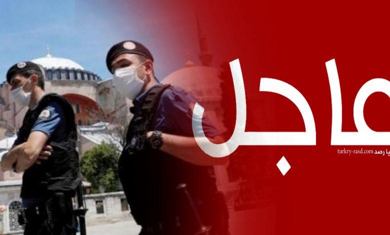 صورة خبر غير سار في أول يوم لرفع القيود .. عاجل: ولاية تركية تعلن فرض حظر لمدة 15 يوماً في الولاية