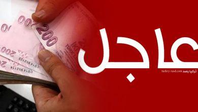صورة تطورات عاجلة تطرأ على سعر صرف الليرة التركية والذهب اليوم الإثنين