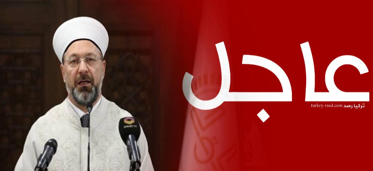وزير الأوقاف التركي عربش
