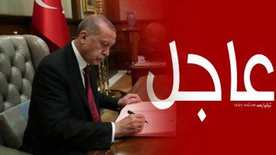 صورة عاجل : الرئيس أردوغان يوقع على قرارات مفاجئة
