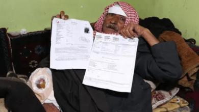 صورة أبـ.ـكى من شاهده.. سوريون يطـ.ـردون والدهم المصـ.ـاب بالسـ.ـرطـ.ـان من منزلهم في تركيا ( فيديو )