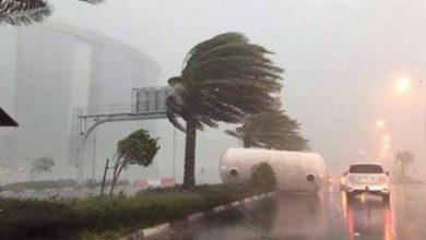 صورة عاجل : الأرصاد تحـ.ـذر من عاصفة قوية تضـ.ــ.رب مدينتين تركيتين٩