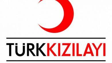 صورة الهلال الأحمر التركي يزف بشرى سارة ويعلن تقديم دعم غذائي ومالي سيصل إلى 1 مليون شخص خلال شهر رمضان