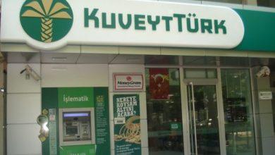"""صورة طريقة فتح حساب البنك الكويتي التركي """"كويت ترك"""" من المنزل"""