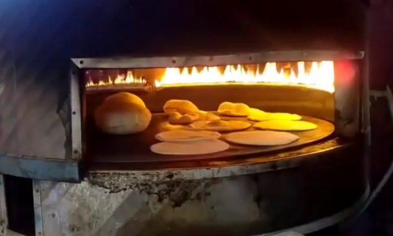 صورة ولاية تركية تعلن عن توزيع مساعدة غذائية طيلة شهر رمضان