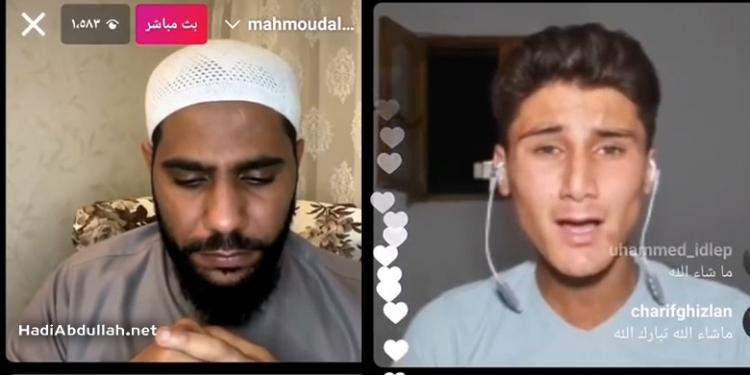 """صورة خلال لقاء مباشر.. الشيخ """"محمود حسنات"""" يتأثر بأنشودة طفل الحـ.راقـ.ات """"أحمد خطاب"""" عن سوريا (فيديو)"""