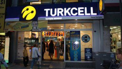 صورة ابتداءا من 27 أبريل.. شركة توركسل التركية تعلن عن خبر غير سار لجميع مشتركيها