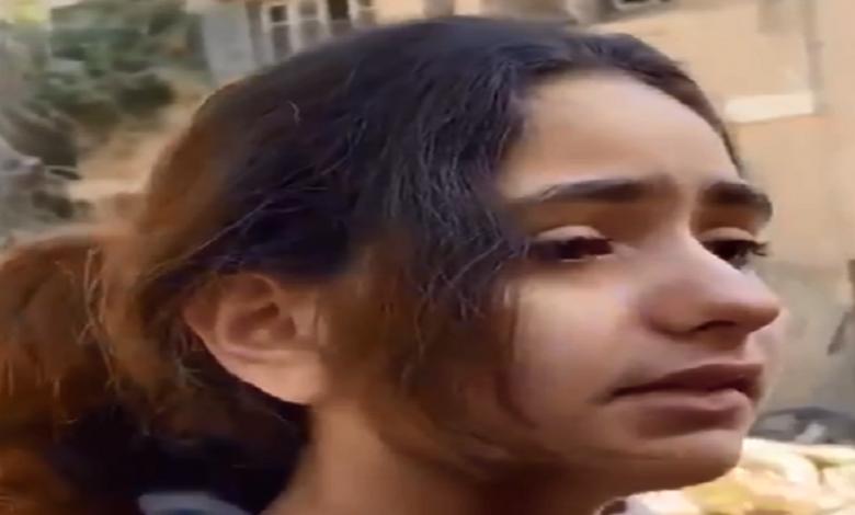 صورة فتاة فلسطينية تجسد معاناة شعبها بدموع وكلمات (فيديو)