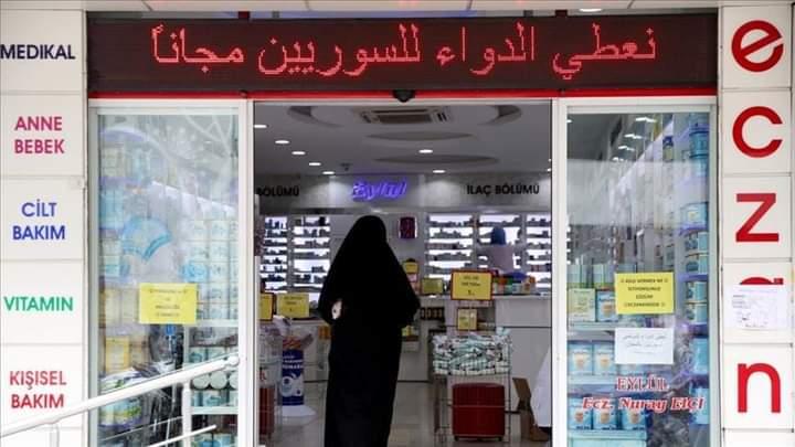 صورة انتهى وقت التسيب.. قرار عاجل من الحكومة التركية بشأن بيع الأدوية بدون!!