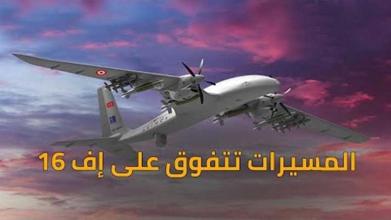صورة لأول مرة.. طائرات تركيا المسيرة تسقط مقـ.اتلات إف-16 (فيديو)