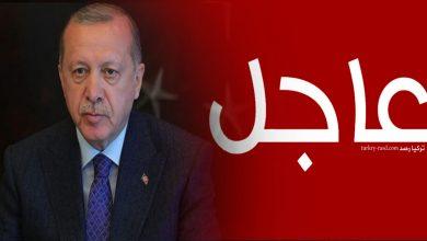 صورة الخبر المنتظر الرئيس أردوغان بعلن عن موعد الغاء حظر التجوال