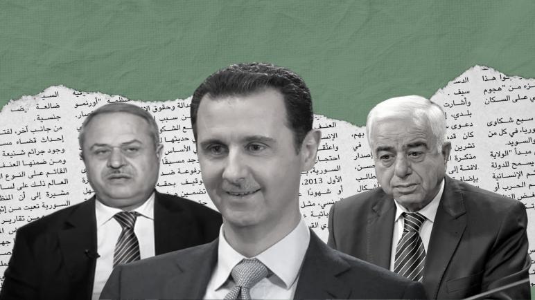 """صورة سوريا: """"محمود مرعي"""" ينسحب من منافسة الأسد بعد أن نشرت المخابرات صورة جنـ.سية له (شاهد)"""