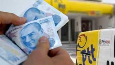 صورة الptt تطلق حملة مساعدات مالية تبلغ 1100 ليرة تركية لمن يتوفر به هذه الشروط