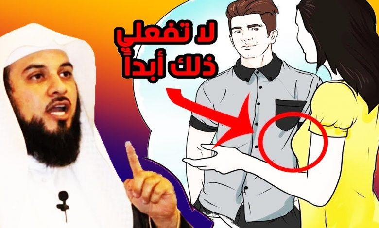 صورة شئ تفعله معظم النساء وقد حـ.ذر منه الرسول ﷺ ولو أمام الزوج.. فيديو