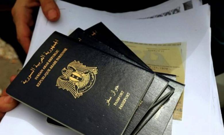 صورة إلغاء الفيزا للسوريين.. أول منطقة عربية تستقبل السوريين بدون فيزا أخيراً