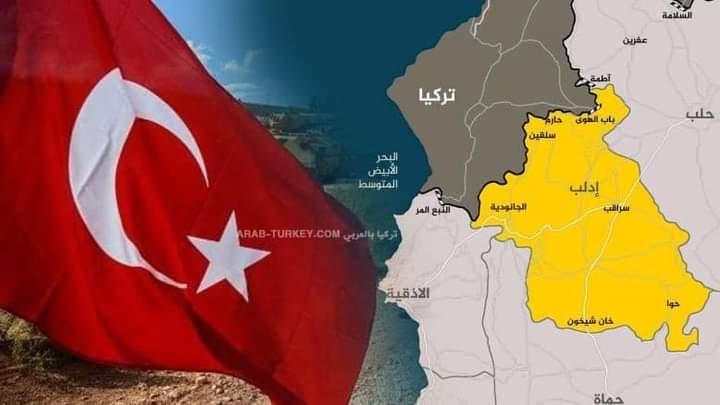 صورة بارقة أمل للسكّان.. تعرّف على تفاصيل اتفاق تركي سوري هام لسكان إدلب