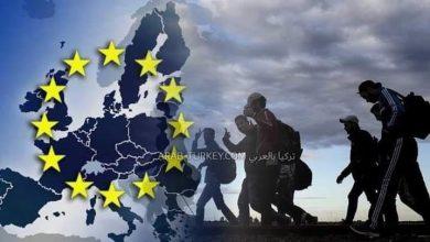 صورة لكل من يفكر بالهجرة من تركيا إلى أوروبا .. قرار عاجل من الاتحاد الأوروبي