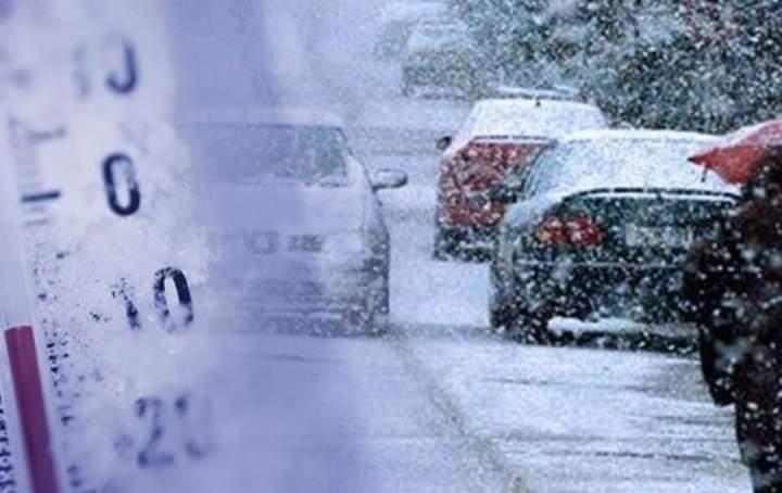 صورة الأرصاد الجوية التركية تحذر: هبوط في درجات الحرارة في هـ.ذه المناطق