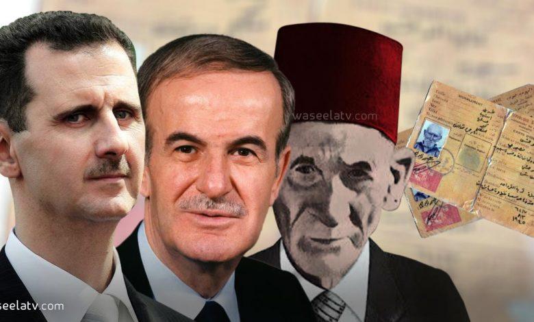 صورة الفضـ.ـائح تخرج للعلن والموعد غدا.. مفاجئة غير متوقعة للسوريين ستكشف من قلب عائلة الأسد