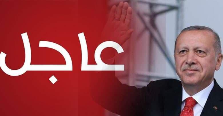 صورة ماذا يحدث؟؟هل هناك انتخابات رئاسية مبكرة في تركيا؟ تصريح عاجل للرئيس أردوغان