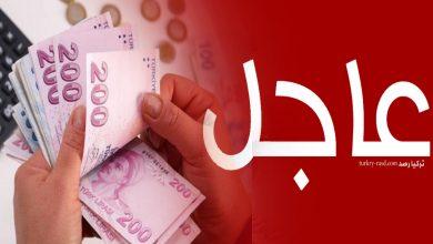 صورة عاجل : الليرة التركية والذهب يدخلان مرحلة جديدة أمام الدولار والعملات وإليكم أسعار الصرف اليوم الخميس